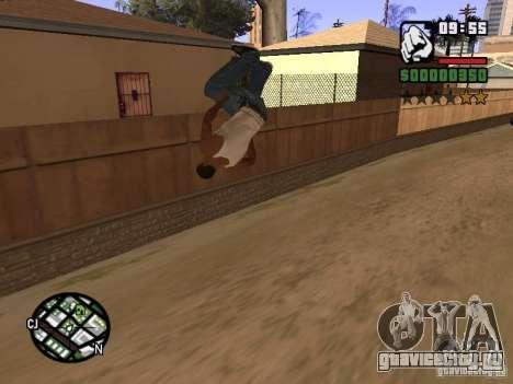 ACRO Style mod by ACID для GTA San Andreas