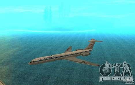 Ил-62М Аэрофлот для GTA San Andreas