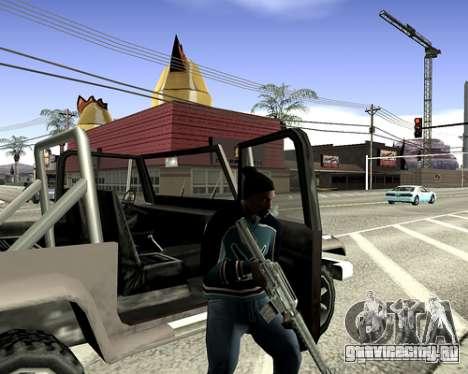 Система укрытий для GTA San Andreas десятый скриншот