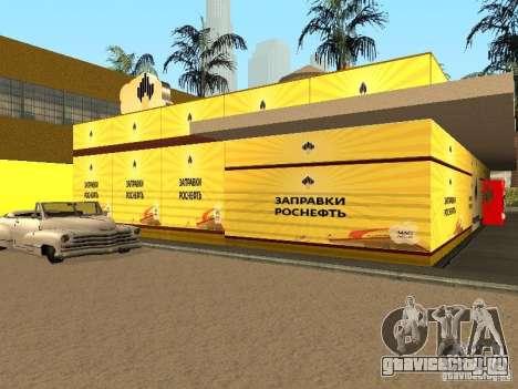 Новые текстуры автозаправки для GTA San Andreas второй скриншот