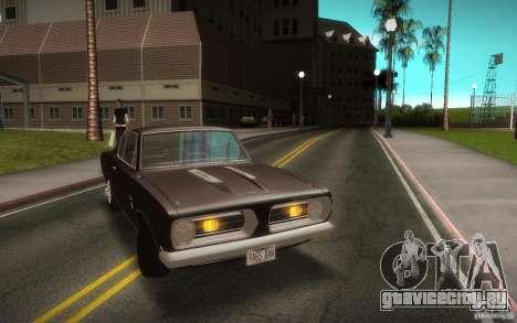 Plymouth Barracuda Formula S для GTA San Andreas вид справа