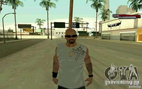 Mexican Drug Dealer для GTA San Andreas третий скриншот