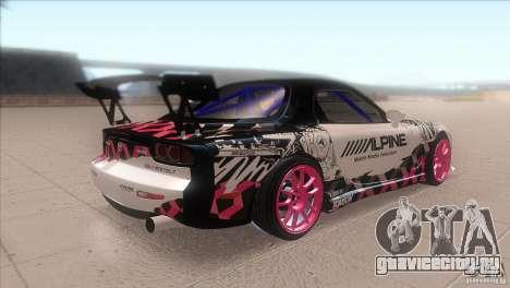 Mazda RX-7 FD K.Terej для GTA San Andreas вид справа