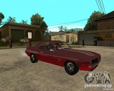 1969 Yenko Chevrolet Camaro для GTA San Andreas