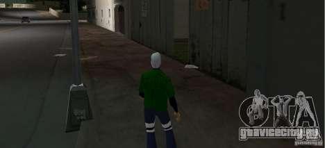Gangnam Style для GTA Vice City второй скриншот