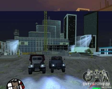 КрАЗ-256 Самосвал для GTA San Andreas вид справа