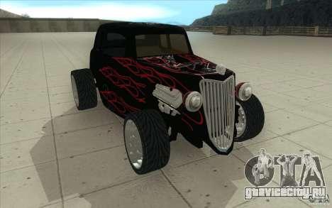 Ford Hot Rod 1934 v2 для GTA San Andreas вид сзади