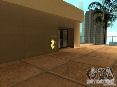 Легальный бизнес Cиджея для GTA San Andreas пятый скриншот