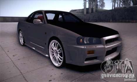 Nissan Skyline для GTA San Andreas вид сзади