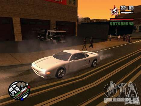 ENBSeries для GForce 5200 FX v3.0 для GTA San Andreas