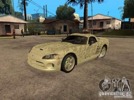 Dodge Viper для GTA San Andreas вид сверху
