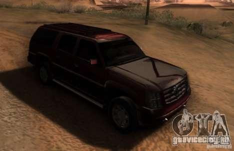 Cadillac Escalade ESV 2006 для GTA San Andreas