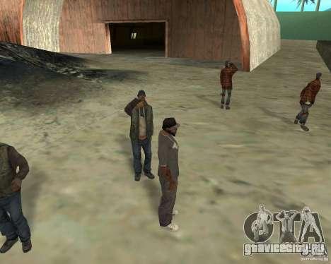 Гулянка бомжей для GTA San Andreas четвёртый скриншот