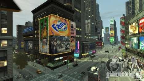 Real Time Square mod для GTA 4 пятый скриншот