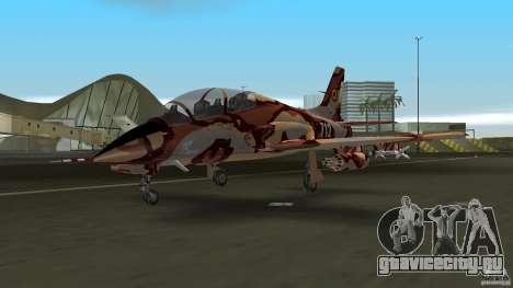 I.A.R. 99 Soim 712 для GTA Vice City вид слева