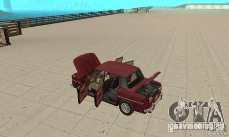 Dacia 1100 для GTA San Andreas вид изнутри