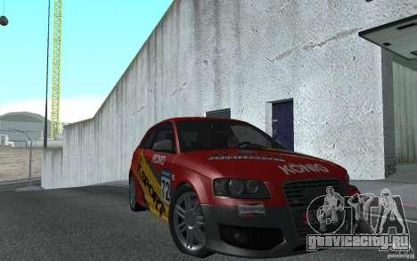 Audi S3 Tunable для GTA San Andreas вид сзади