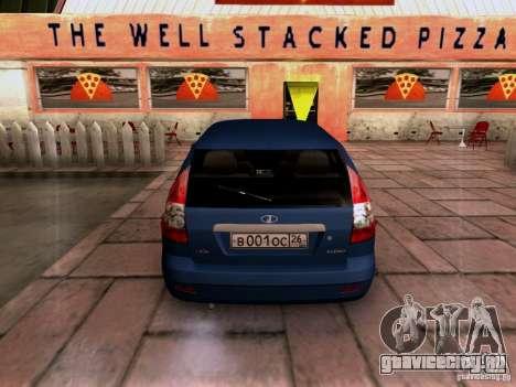 Lada Priora Универсал для GTA San Andreas вид сзади слева