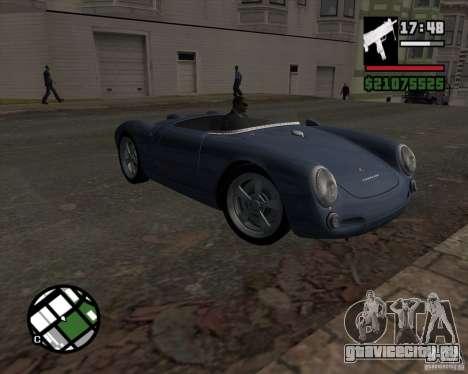 Porsche 550 для GTA San Andreas вид сзади