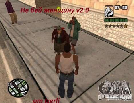 Нельзя бить женщин 2.0 для GTA San Andreas четвёртый скриншот