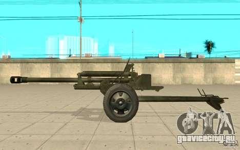 Пушка ЗИС-3 для GTA San Andreas вид слева