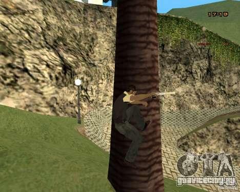 Новые анимации для GTA San Andreas четвёртый скриншот