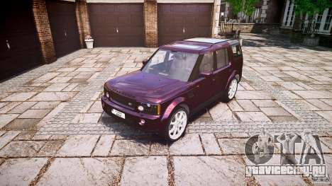 Land Rover Discovery 4 2011 для GTA 4