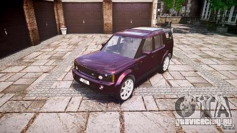 Land Rover Discovery 4 2011 для GTA 4
