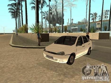 Лада Калина для GTA San Andreas вид изнутри