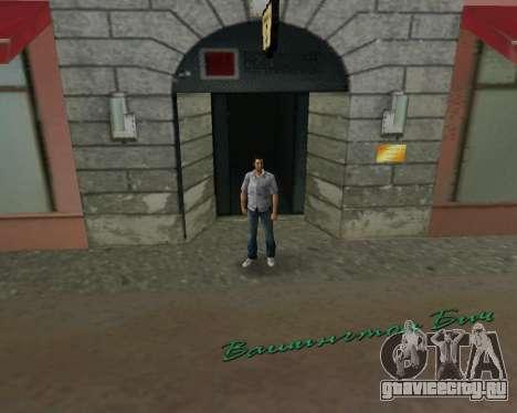 Серая рубашка для GTA Vice City четвёртый скриншот