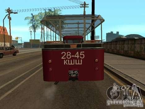ЛиАЗ 677 Экскурсионный для GTA San Andreas вид справа