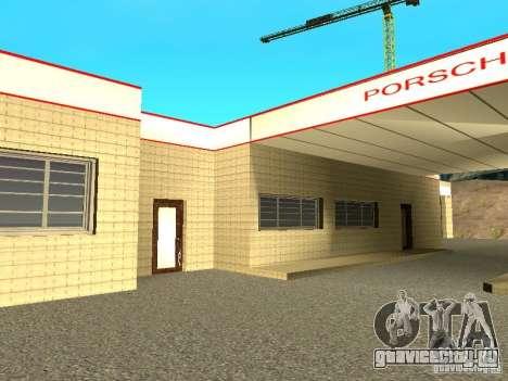 Гараж Porsche для GTA San Andreas третий скриншот