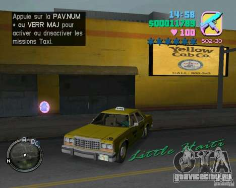 Ford Crown Victoria LTD 1985 Taxi для GTA Vice City вид сбоку