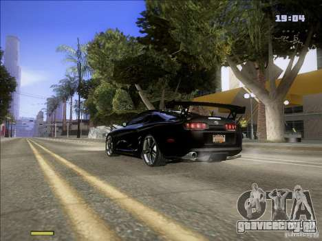 Toyota Supra v2 (MyGame Drift Team) для GTA San Andreas вид сзади слева