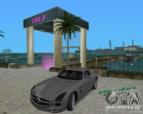 Mercedes Benz SLS AMG для GTA Vice City