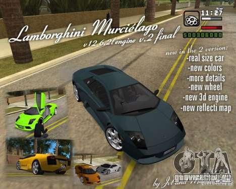 Lamborghini Murcielago V12 6,2L для GTA Vice City вид сзади