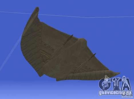Death Glider для GTA San Andreas вид сзади