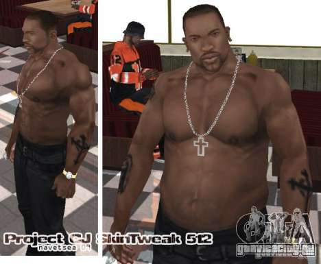 Navetsea CJ Skin Tweak 512 r2 для GTA San Andreas третий скриншот