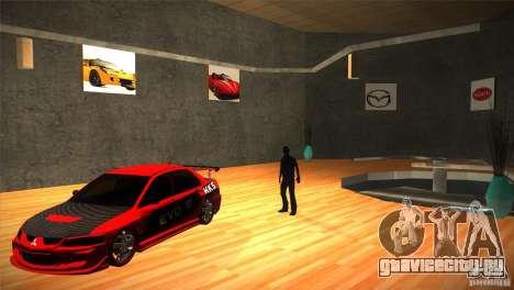 San Fierro Upgrade для GTA San Andreas