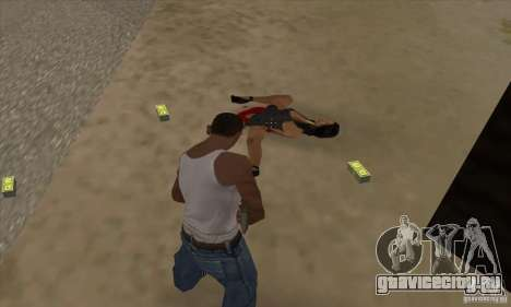 GTA SA Real ragdoll для GTA San Andreas третий скриншот
