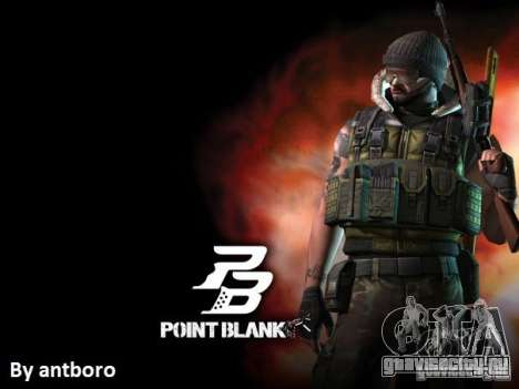 [Point Blank] Terrorist для GTA San Andreas