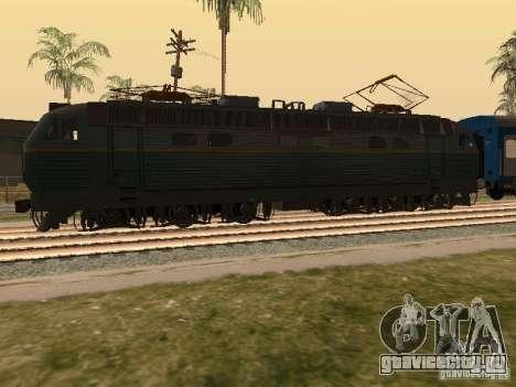 ЧС4з-154 для GTA San Andreas вид слева
