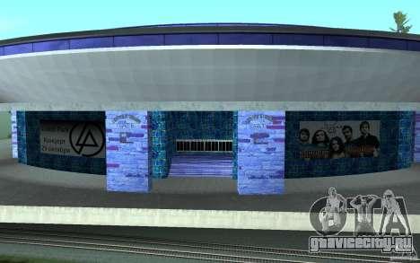 Новый стадион в Сан-Фиерро для GTA San Andreas второй скриншот
