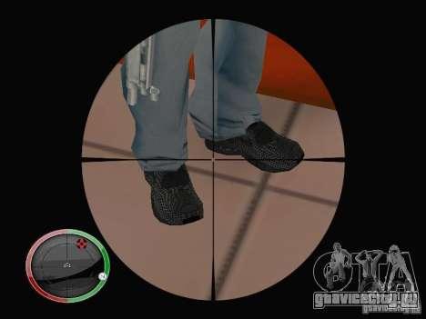 Nike Air Max для GTA San Andreas пятый скриншот