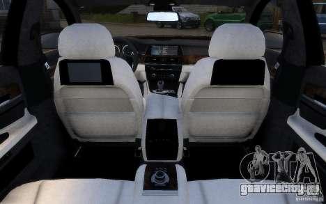 BMW 760Li 2011 для GTA 4 двигатель
