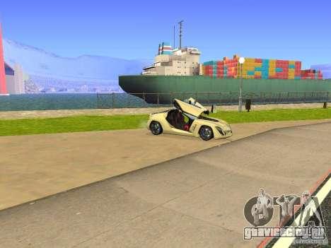 Bertone Mantide для GTA San Andreas вид сверху