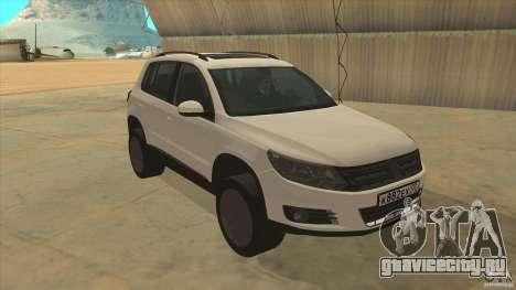 Volkswagen Tiguan 2012 v2.0 для GTA San Andreas