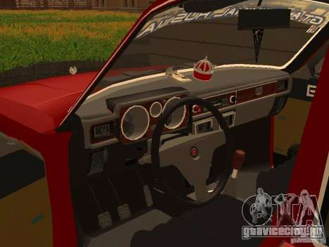 ГАЗ Волга 31029 Sl для GTA San Andreas вид сзади