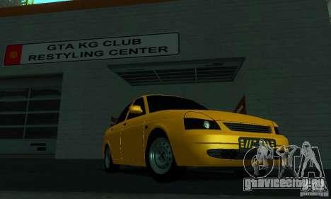 Lada Priora для GTA San Andreas салон