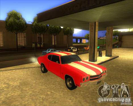 Chevy Chevelle SS stock 1970 для GTA San Andreas вид сзади